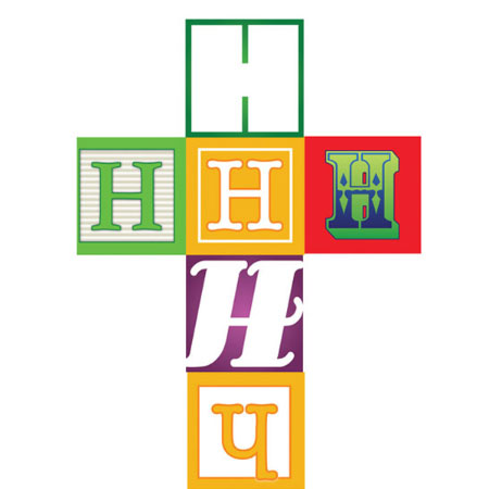 Personalized Name Blocks - Letter H - Baby Toys & Gifts for Ages 1 to 3 - Fat Brain Toys